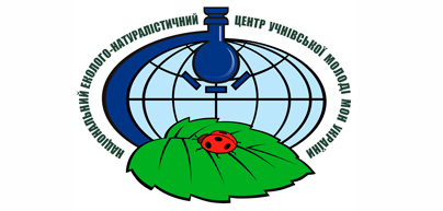 ЗАКIНПО