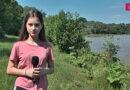 """Відеоролик Софії Бізілі – переможець конкурсу """"Тиса – молодша сестра Дунаю"""""""