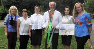 Всеукраїнська ювілейна естафета на Закарпатті