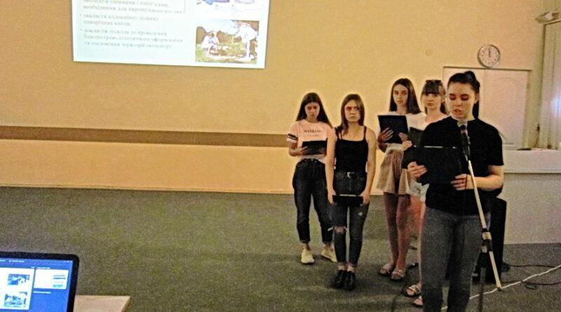 Юні квітникарі екоцентру взяли участь у Всеукраїнському зльоті юних дослідників-природознавців